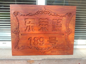 Outdoor high Tolerance Consolidated Bamboo Carved Plate
